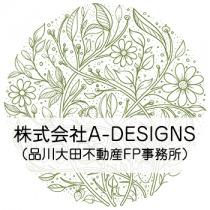 株式会社a-designs(品川大田不動産FP事務所)ロゴ