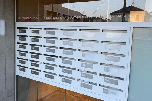 g-flat-mailbox