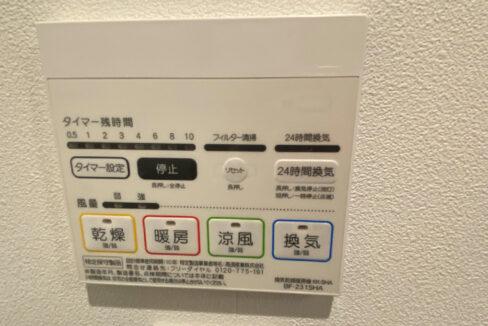 プロト大岡山(オオオカヤマ)の浴室乾燥機