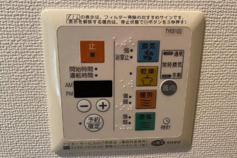 stella-court-senzoku-bathroom-dryer