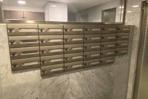 stella-court-senzoku-mailbox