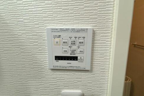 brick-shinagawa-bathroom-dryer