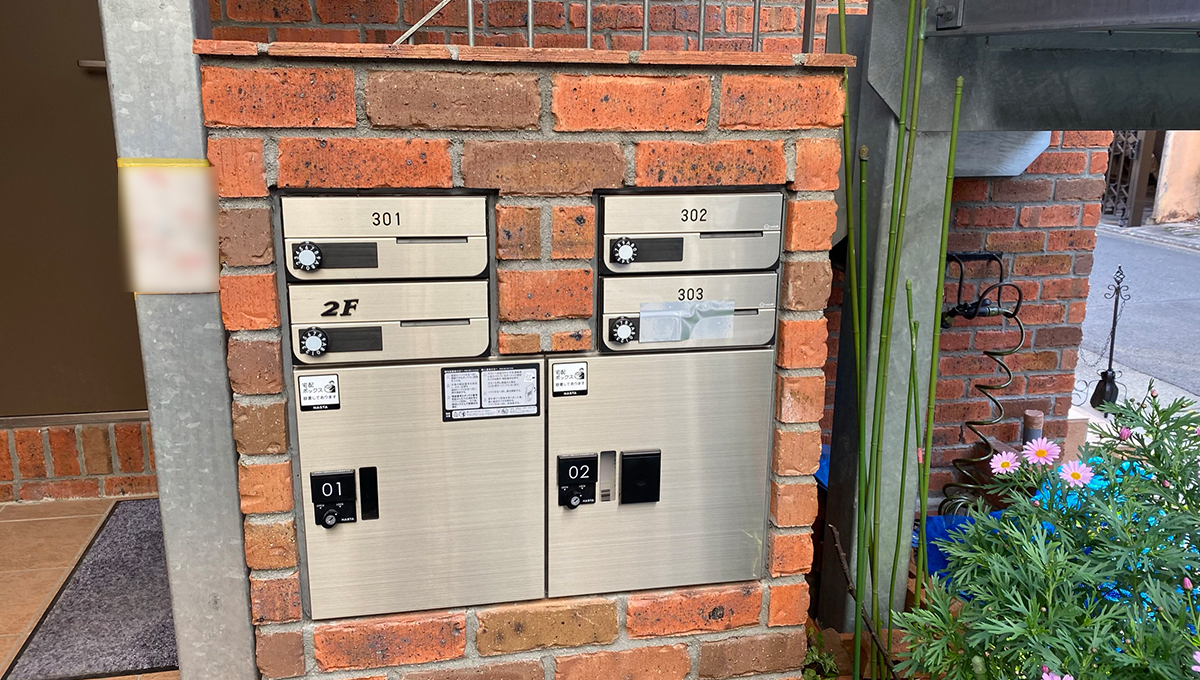 brick-shinagawa-deliverybox