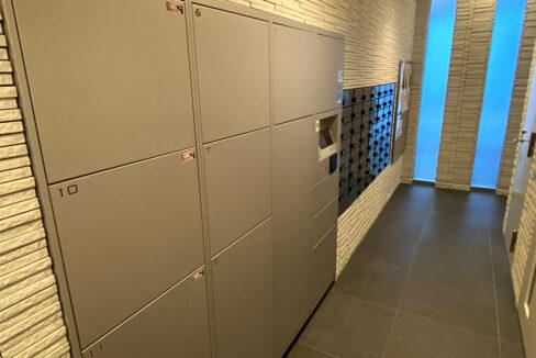 dimus-ooimachi-deliverybox