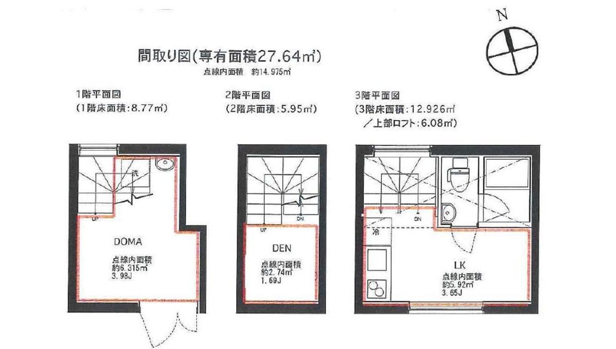 garage-spec-musashikoyama-floor-plan