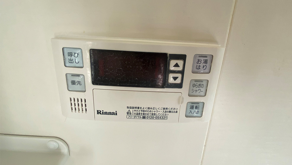 garage-spec-musashikoyama-reheat-function