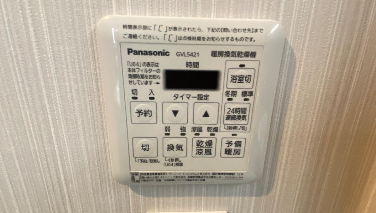 grande-maison-musashikoyama-bathroom-dryer