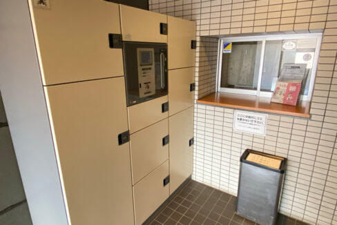 grande-maison-musashikoyama-deliverybox