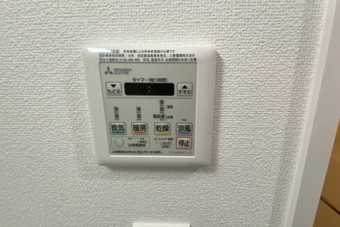 アイル品川ウエスト旗の台(ハタノダイ)の浴室乾燥機