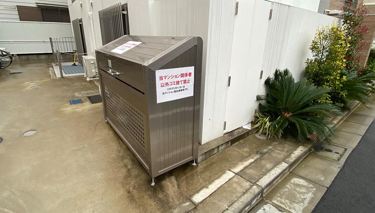 legaland-oimachi-trash-box