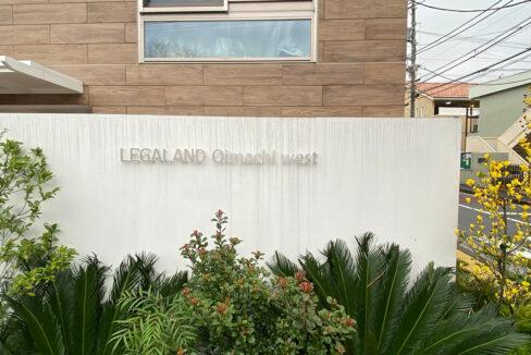 legaland-oimachi-west-name-plate