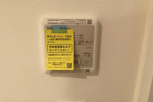 PASEO武蔵小山Ⅱ(ムサシコヤマ)の浴室乾燥機