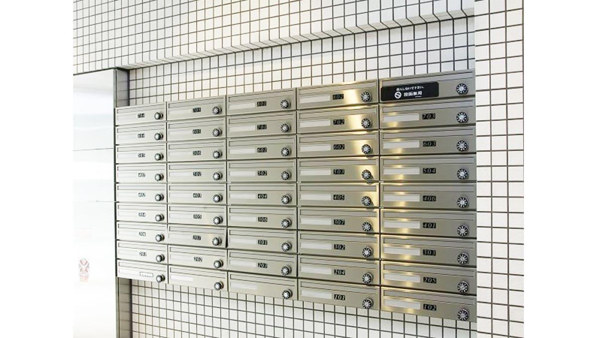 premium-cube-oookayama-mailbox