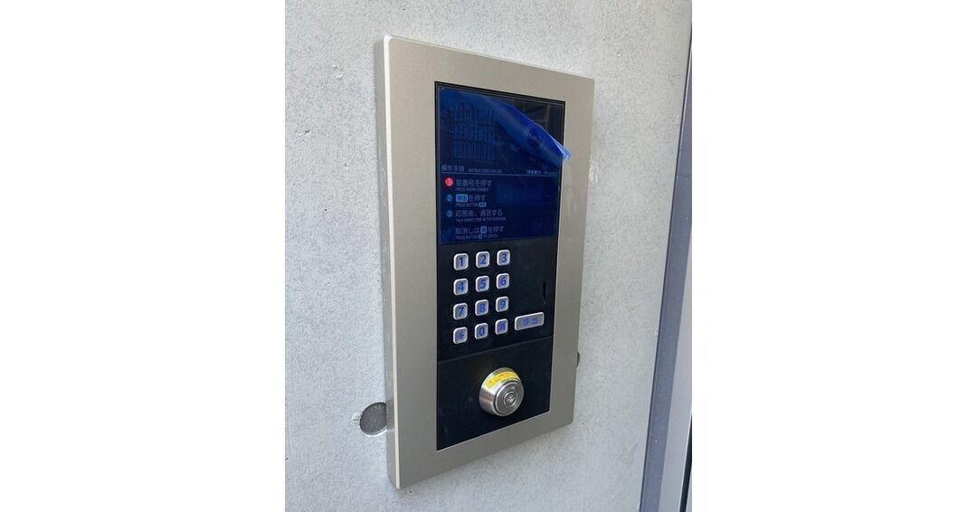 well-square-ism-musashikoyama-security
