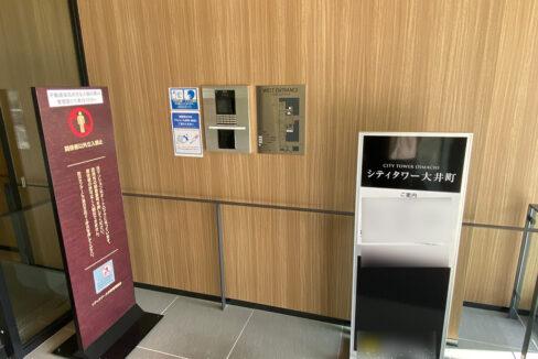 シティータワー大井町(オオイマチ)のセキュリティ