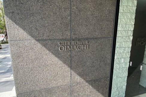 citytower-ooimachi-name-plate