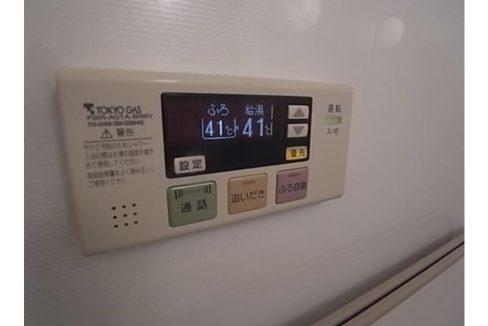 Feel U 旗の台(ハタノダイ)の追い焚きバスルーム
