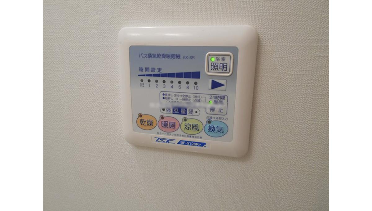 フェニックス武蔵小山(ムサシコヤマ)の浴室乾燥機