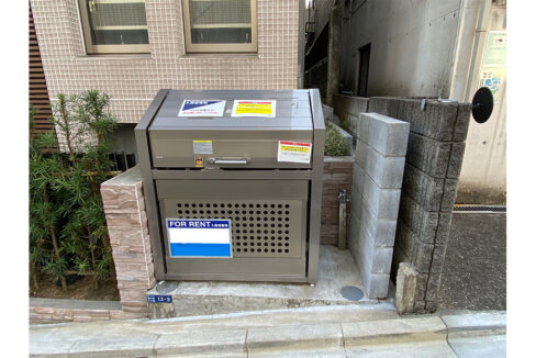 gardenia-hatanodai-west-trashbox