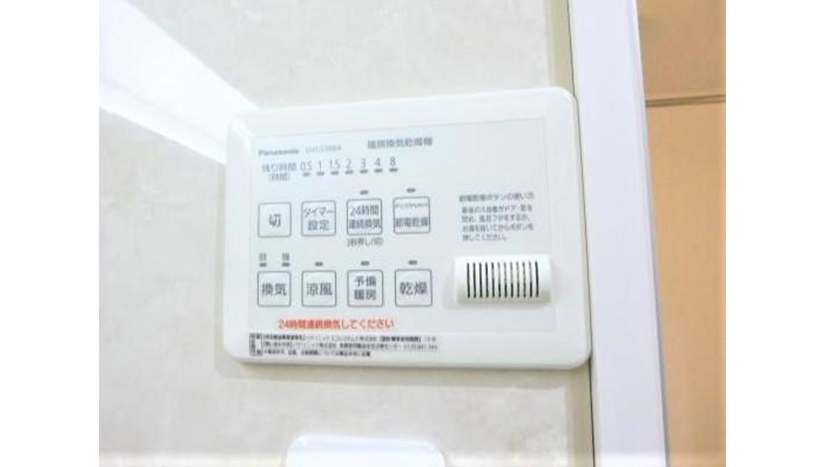 グランエステート大井(オオイ)の浴室乾燥機