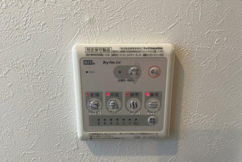 ミハス武蔵小山(ムサシコヤマ)の浴室乾燥機