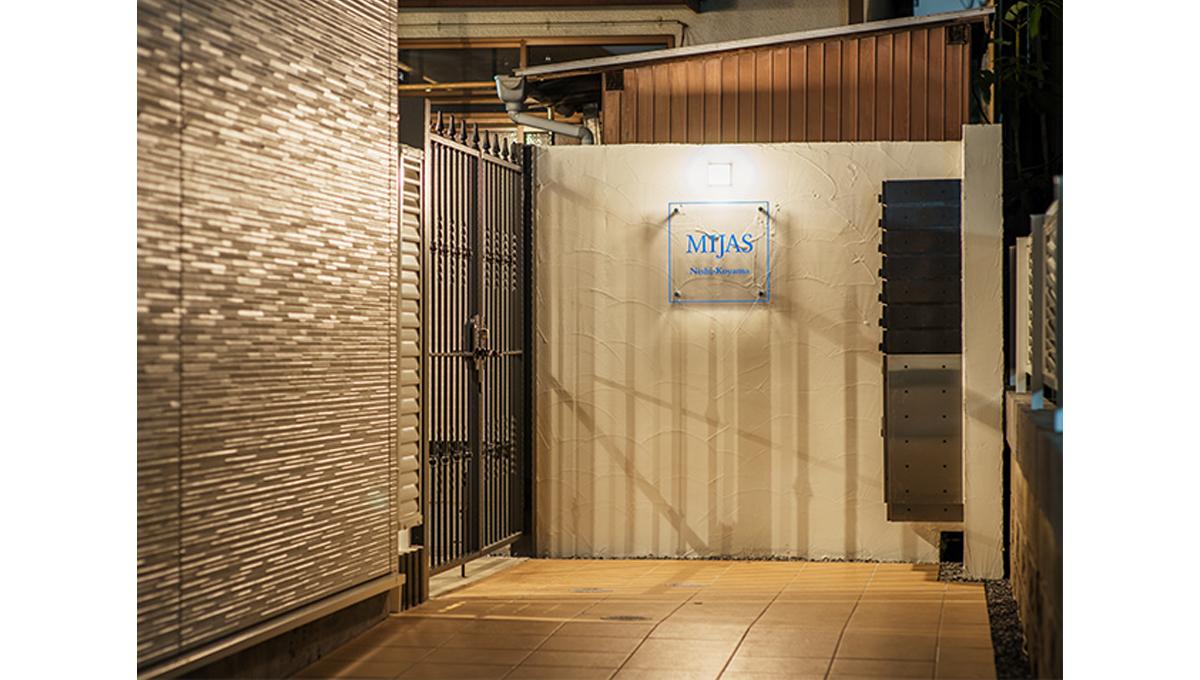 mijas-nishikoyama-entrance-aproach