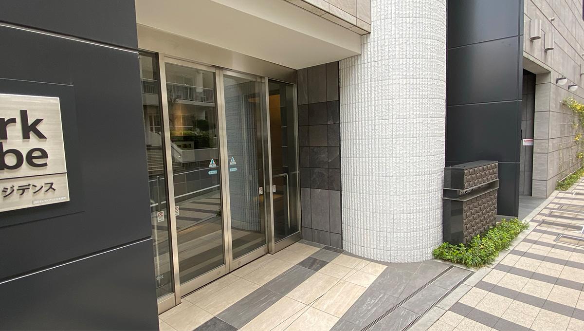 Park Cube 大井町(パークキューブオオイマチ)レジデンスのエントランス