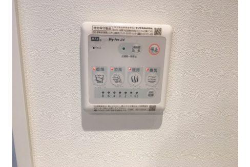 プロト大岡山(オオオカヤマ)Ⅱの浴室乾燥機