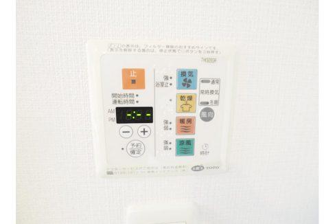 レジディア中延(ナカノブ)の浴室乾燥機