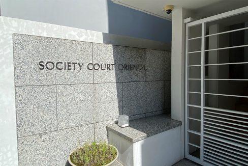 SOCIETY COURT ORIENTAL(ソサイエティ オリエンタル コート)の館銘板