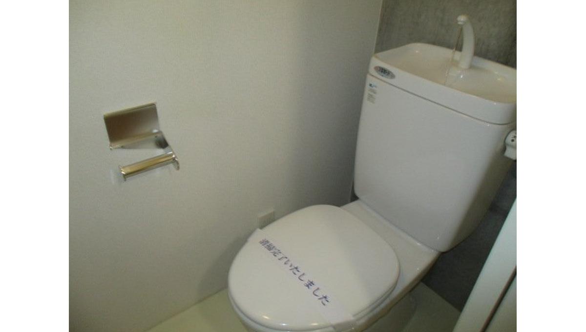 SOLATIO(ソラティオ)のトイレ