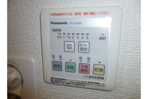 Boasorte Okusawa(ボアソルチ奥沢)の浴室乾燥機