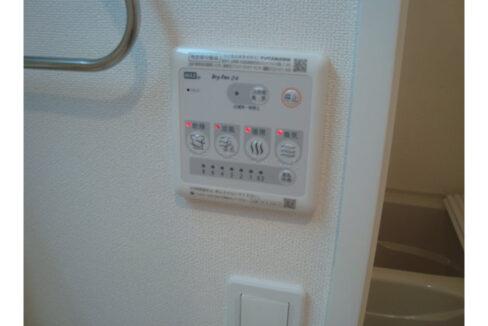 Charme maison上池台(カミイケダイ)の浴室乾燥機