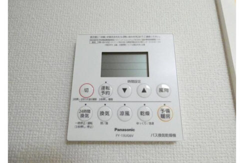シダーハウス武蔵小山(ムサシコヤマ)の浴室乾燥機