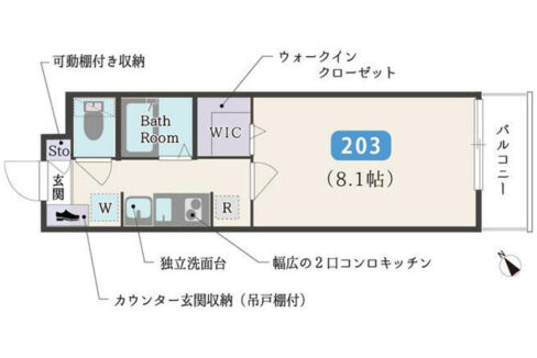 クリスタルコート上池台(カミイケダイ)の間取図
