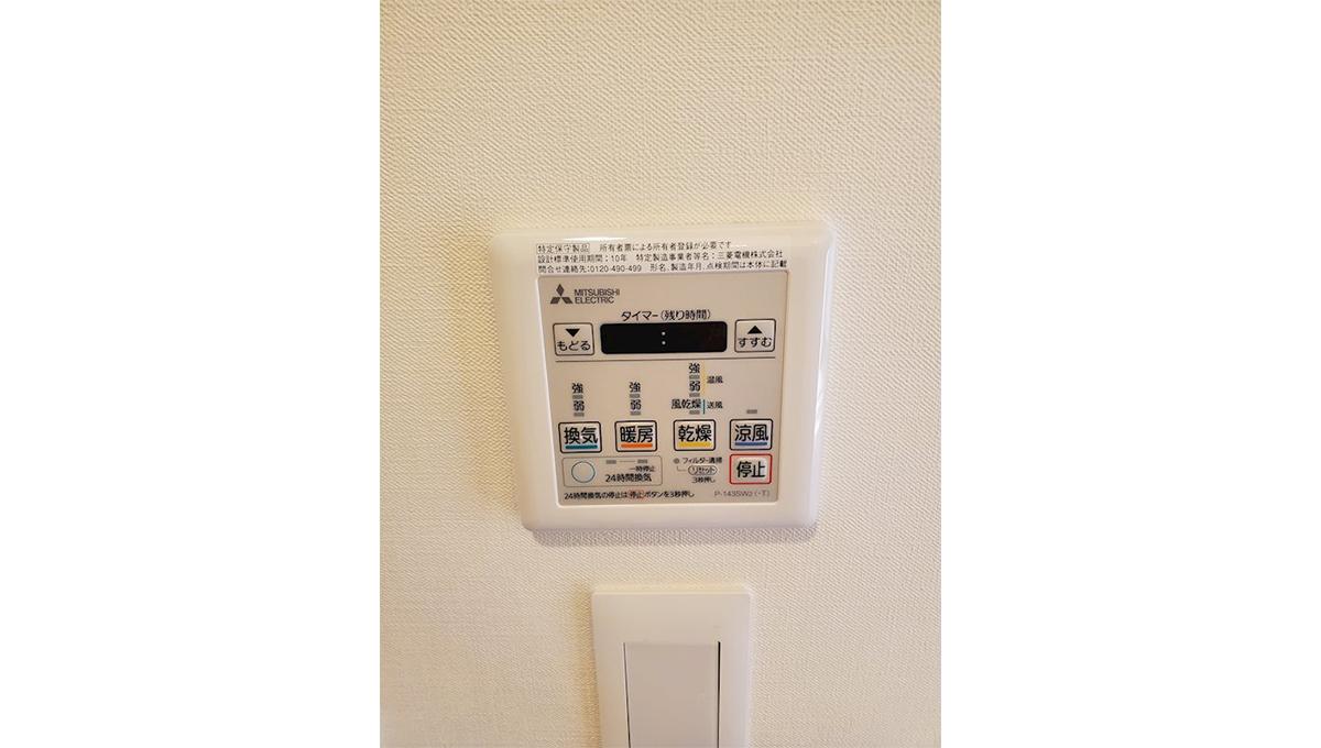 ドミールDuo自由が丘(ジユウガオカ)の浴室乾燥機