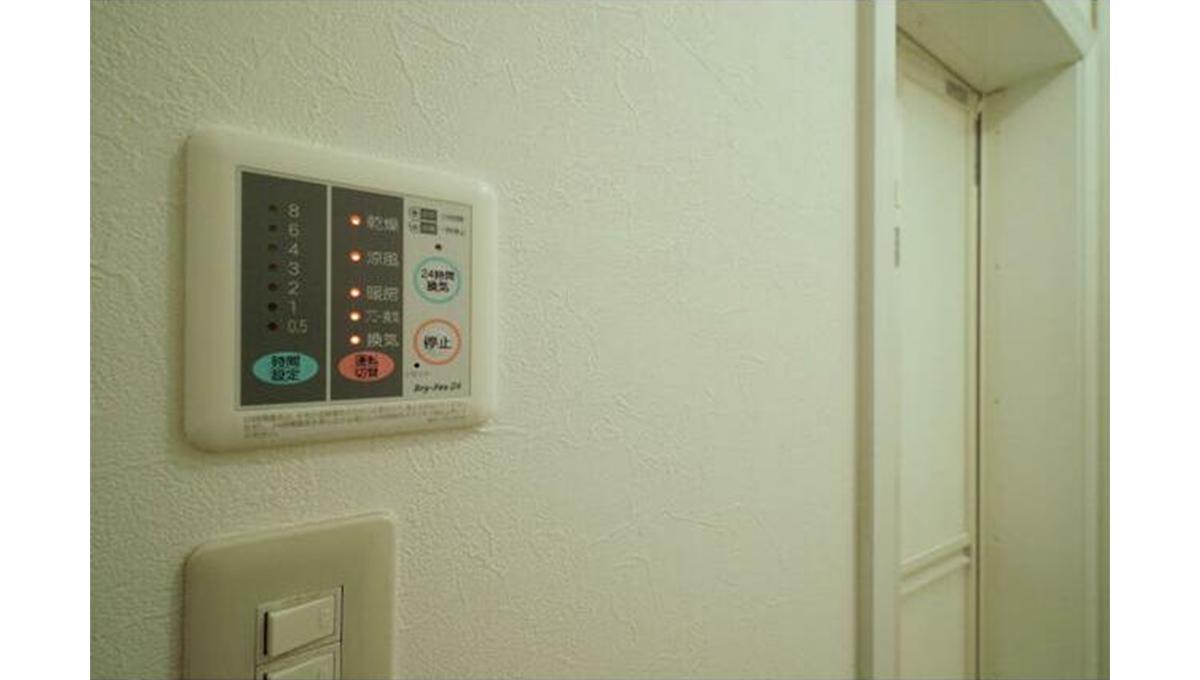 ForestHillMillcreek(フォレストヒルミルクリーク)の浴室乾燥機