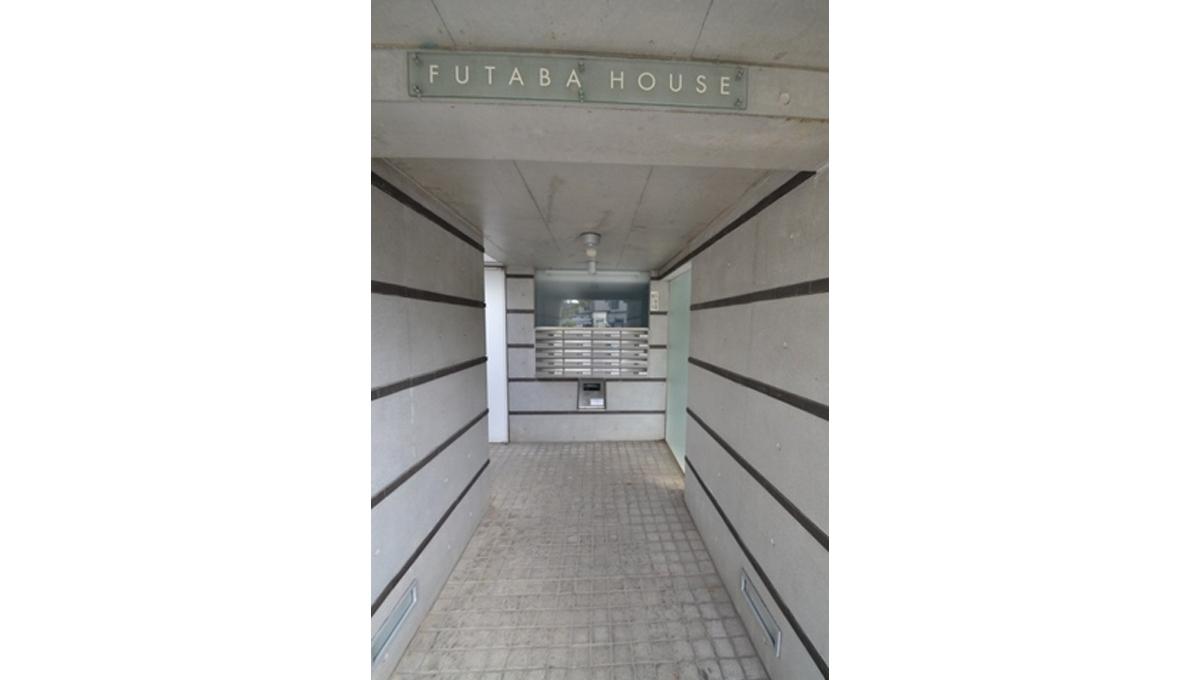 FUTABA HOUSE(フタバハウス)のエントランスアプローチ