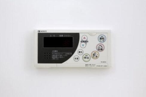 kdx-residence-jiyugaoka-reheat-function