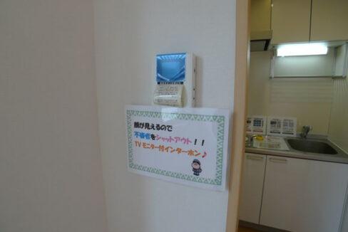 蓼科荘(タデカソウ)のモニターフォン