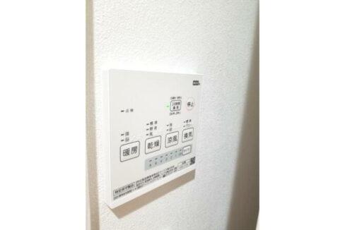 VISTA戸越(ビスタトゴシ)の浴室乾燥機