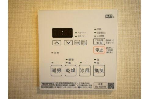 fino JIYUGAOKA(フィーノ ジユウガオカ)の浴室乾燥機