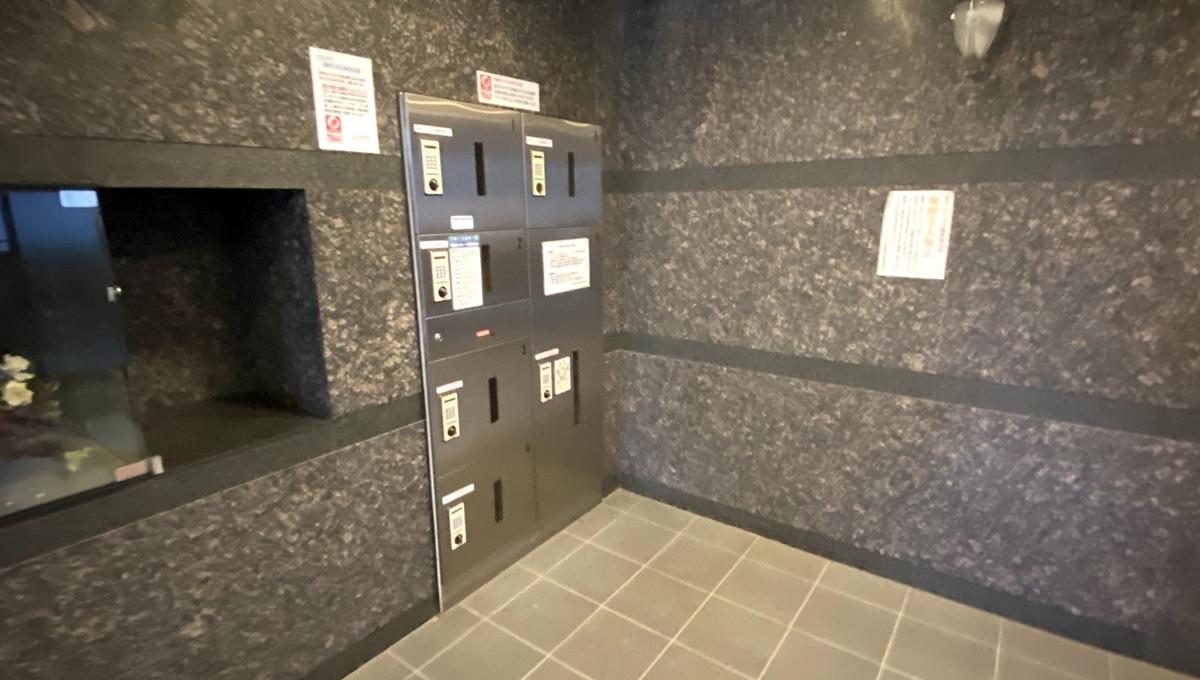 ルーブル目黒洗足(メグロセンゾク)の宅配ボックス