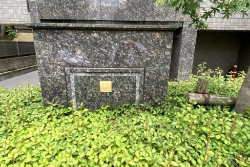 ルーブル目黒洗足(メグロセンゾク)の館銘板