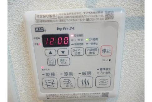 プレミール柿の木坂アネックス(カキノキザカ)の浴室乾燥機