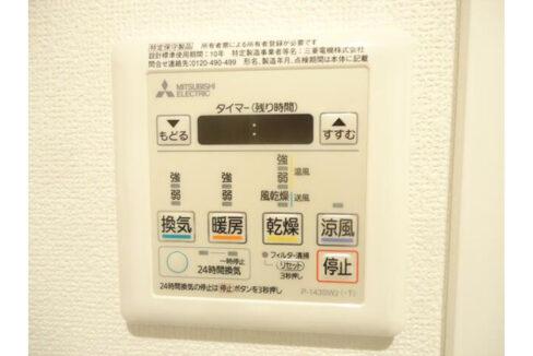 スマートVILLA旗の台弐番館(ビラ ハタノダイ ニバンカン)の浴室乾燥機
