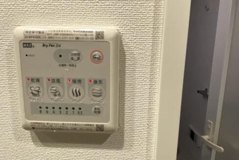 Coeur Blanc 大井町( クール ブラン オオイマチ )の浴室乾燥機