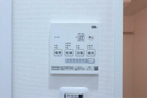 コンフィア目黒本町(メグロホンチョウ)の浴室乾燥機