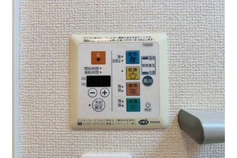オークヴィラ B棟の浴室乾燥機