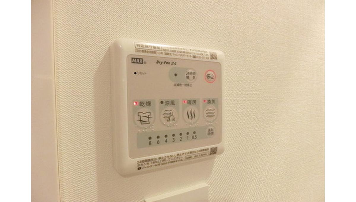 PASEO自由が丘(パセオ ジユウガオカ)の浴室乾燥機